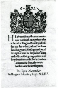 Commemorative Scroll for Alexander Rizk (low res)