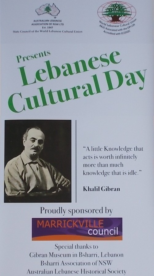 Lebanese Cultural Day