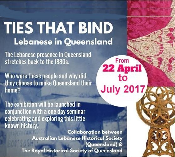 Make sure you see the Ties That Bind Exhibition